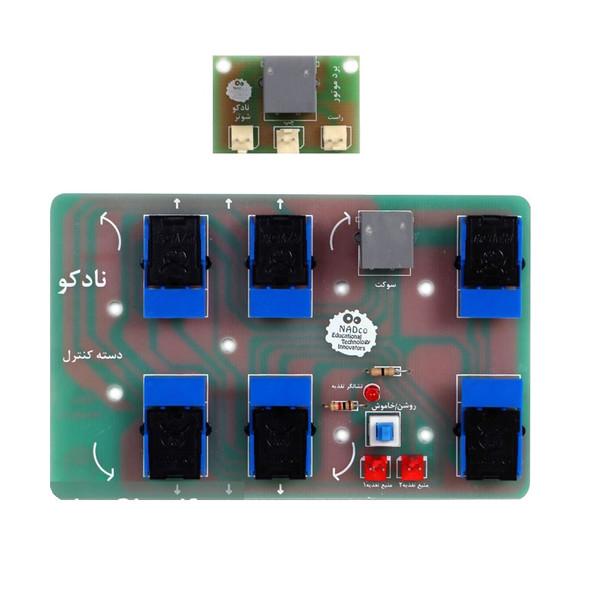 ماژول دسته کنترل ربات نادکو مدل mecaro-3ch
