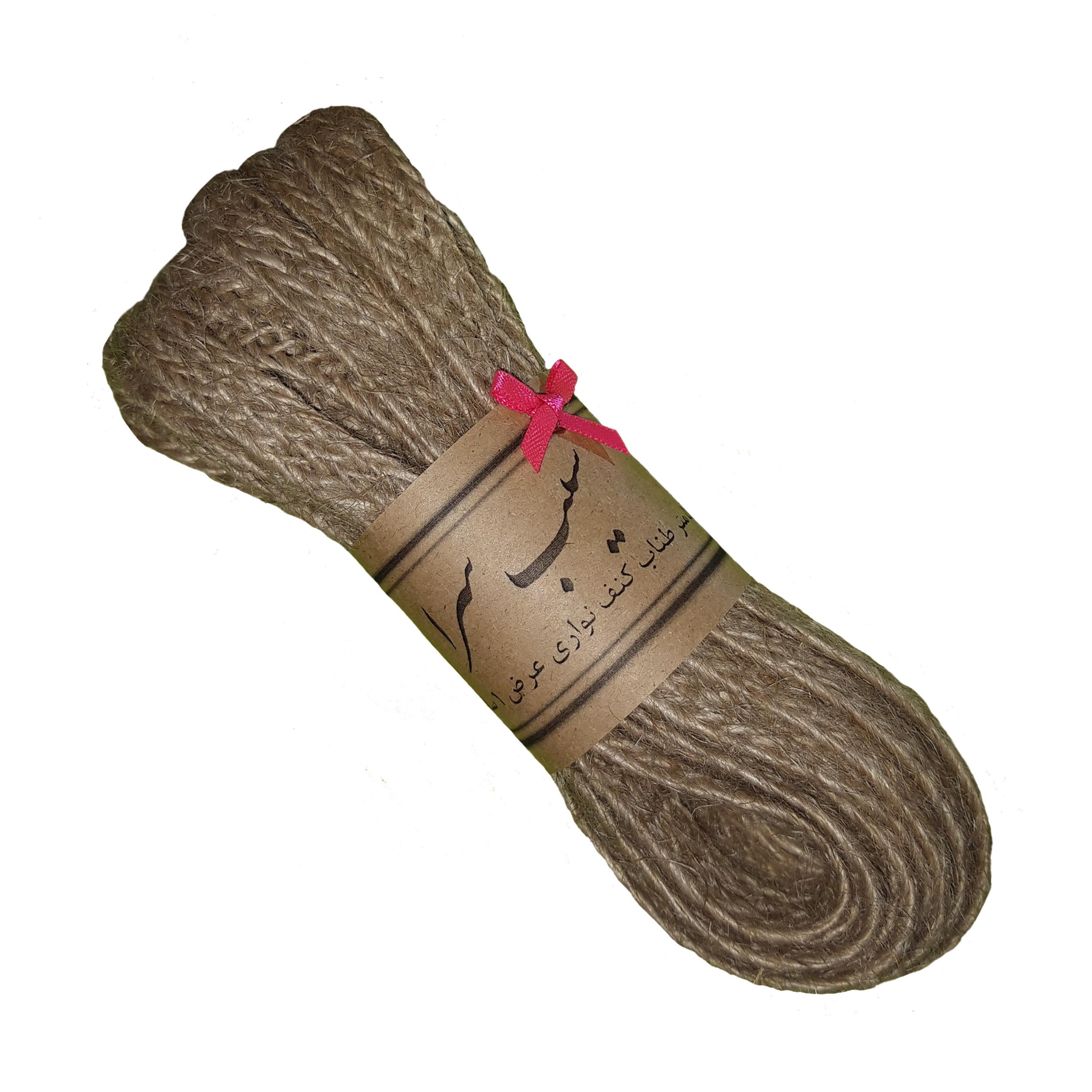 طناب نواری سیب سرا مدل k5-10 طول 5 متر