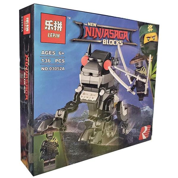 ساختنی لپین مدل Ninja Saga کد 03052A