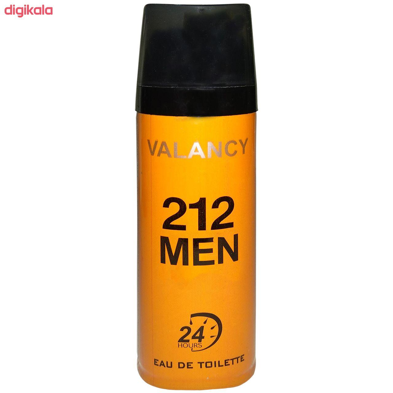 اسپری خوشبو کننده بدن مردانه والانسی مدل 212M حجم 200 میلی لیتر main 1 1