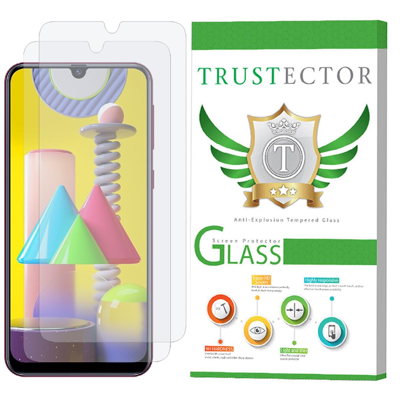 محافظ صفحه نمایش تراستکتور مدل GLS مناسب برای گوشی موبایل سامسونگ Galaxy M31 بسته 2 عددی              ( قیمت و خرید)