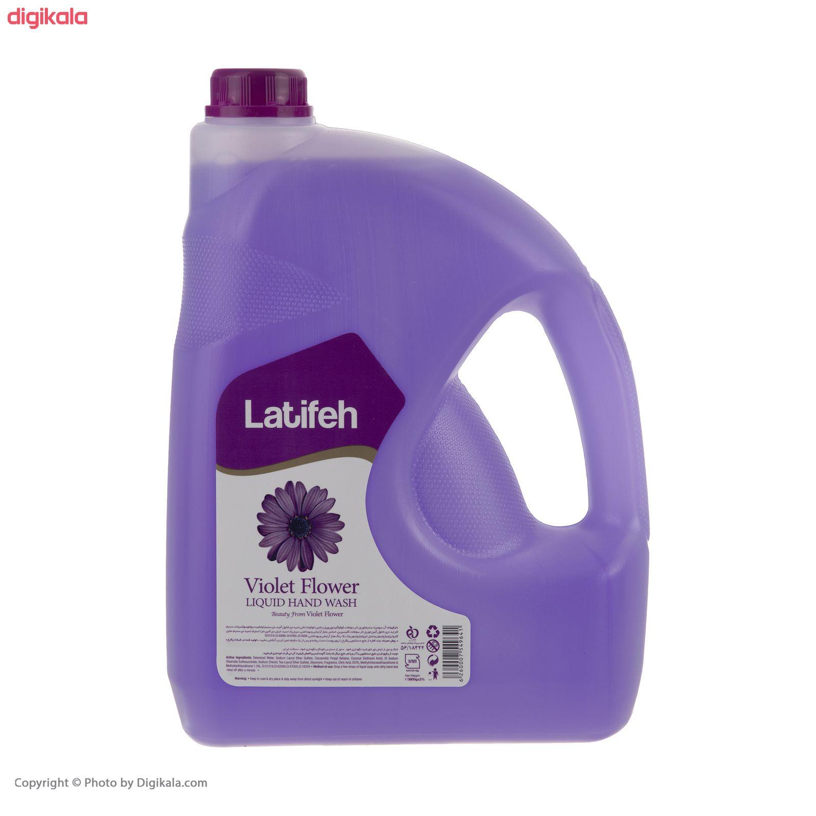 مایع دستشویی لطیفه مدل  Violet Flower وزن 3.8 کیلوگرم main 1 1