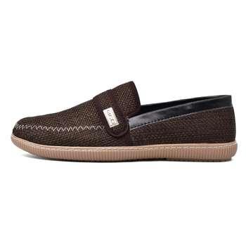 کفش روزمره مردانه کد 6891