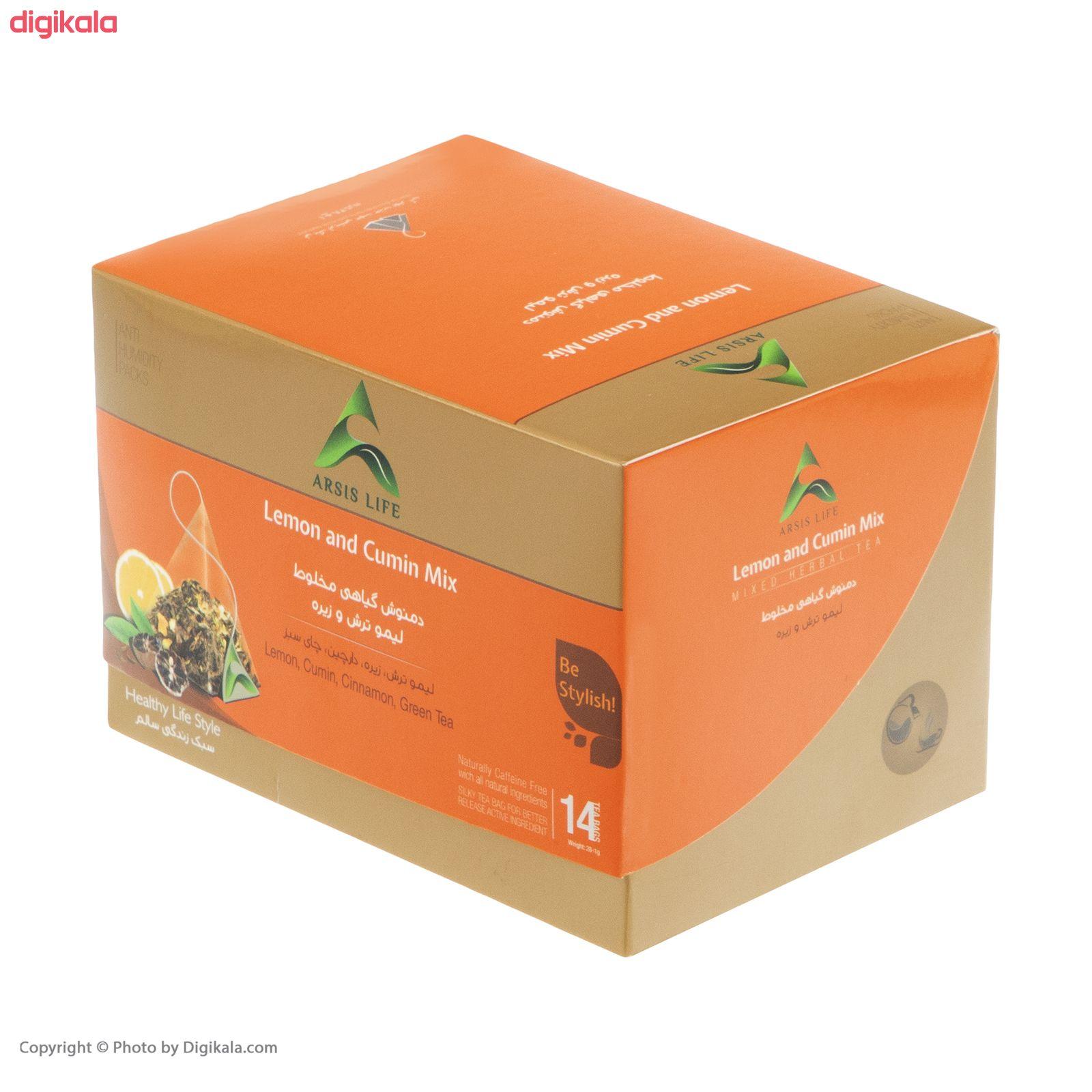 دمنوش گیاهی مخلوط آرسیس با طعم لیمو ترش و زیره - بسته 14 عددی main 1 1