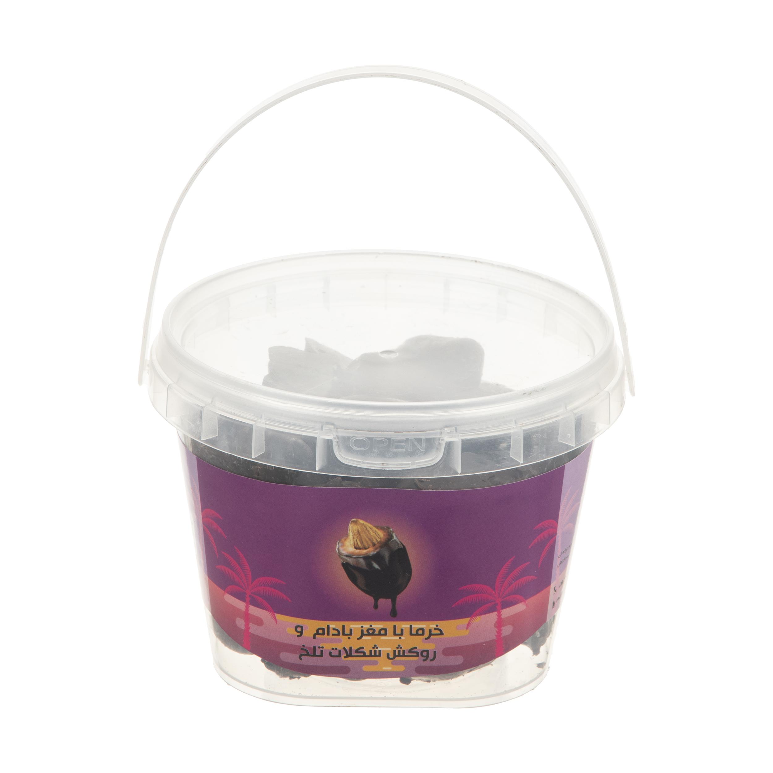 خرما با مغز بادام و روکش شکلات تلخ شیگوار  - 300 گرم