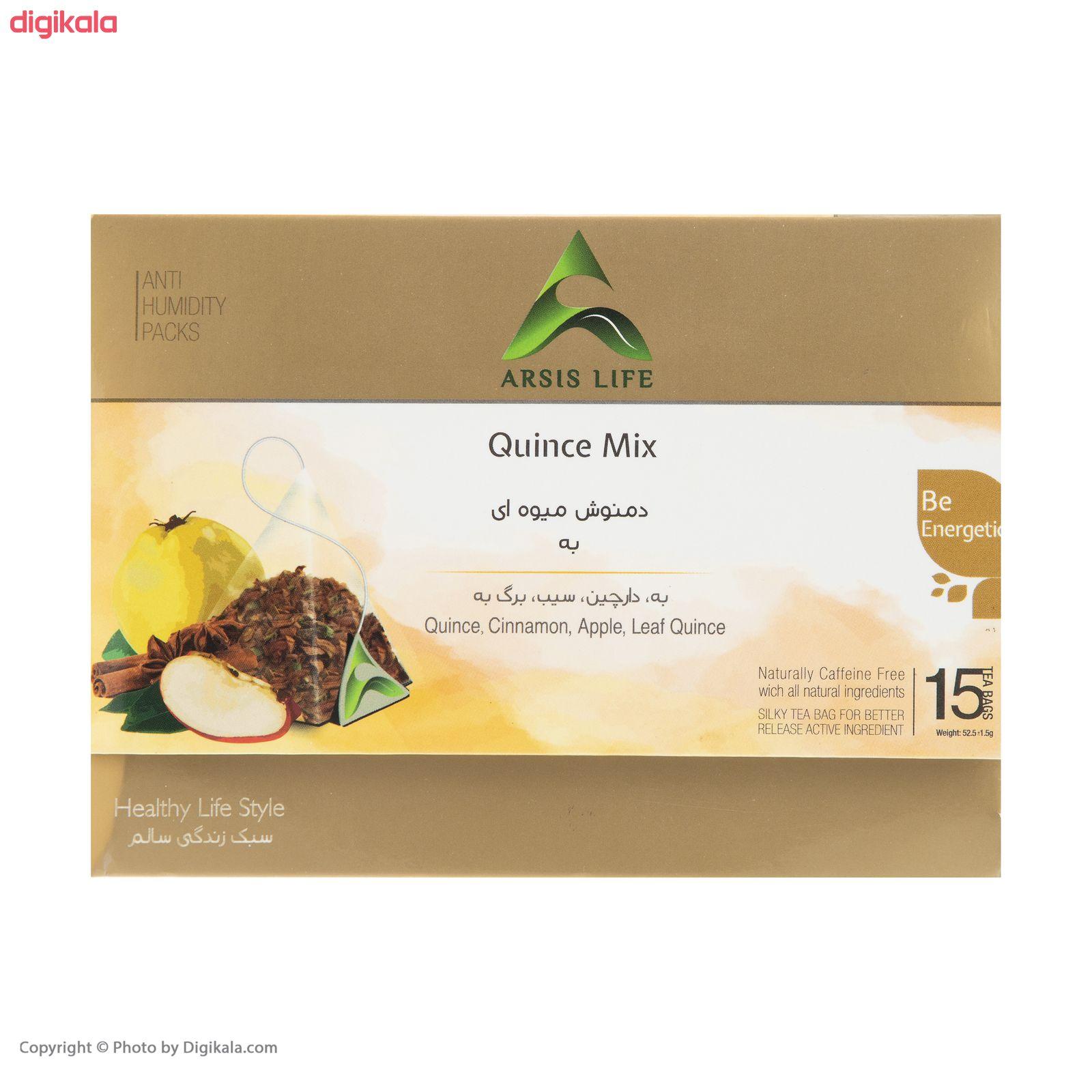 دمنوش میوه ای به  آرسیس - بسته 15 عددی main 1 2