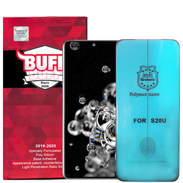 محافظ صفحه نمایش بوف مدل Slc02 مناسب برای گوشی موبایل سامسونگ Galaxy S20 Ultra