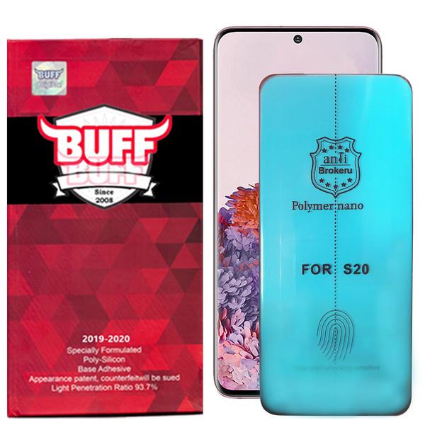 محافظ صفحه نمایش بوف مدل Slc02 مناسب برای گوشی موبایل سامسونگ Galaxy S20