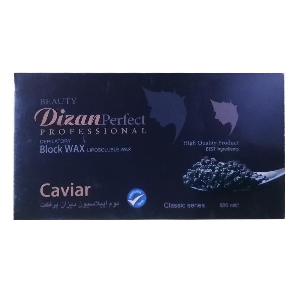 خرید                      وکس موبر دیزاین پرفکت مدل Caviar حجم 500 میلی لیتر              ✅