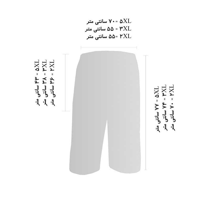 شلوارک مردانه فتوحی کد TKR-30405