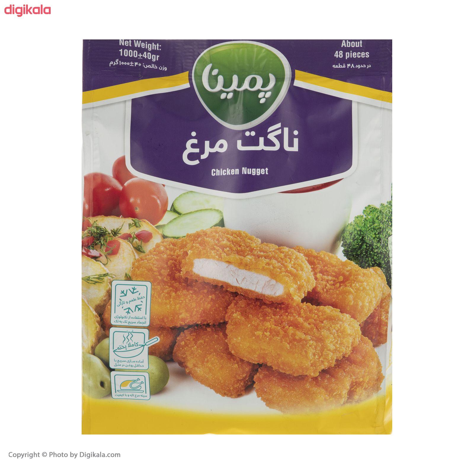 ناگت مرغ منجمد پمینا - 1کیلوگرم main 1 1