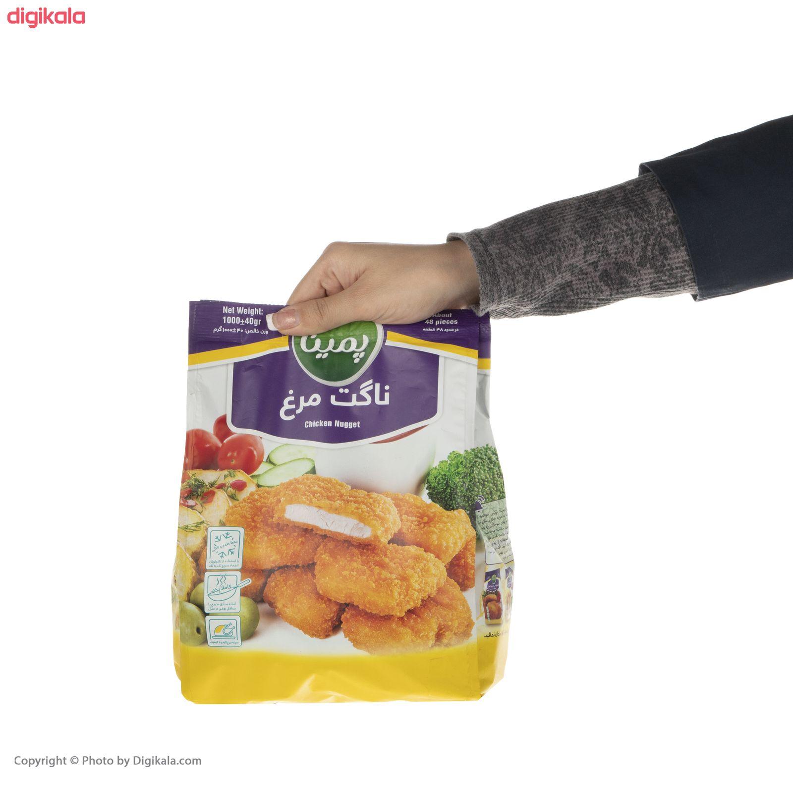 ناگت مرغ منجمد پمینا - 1کیلوگرم main 1 5