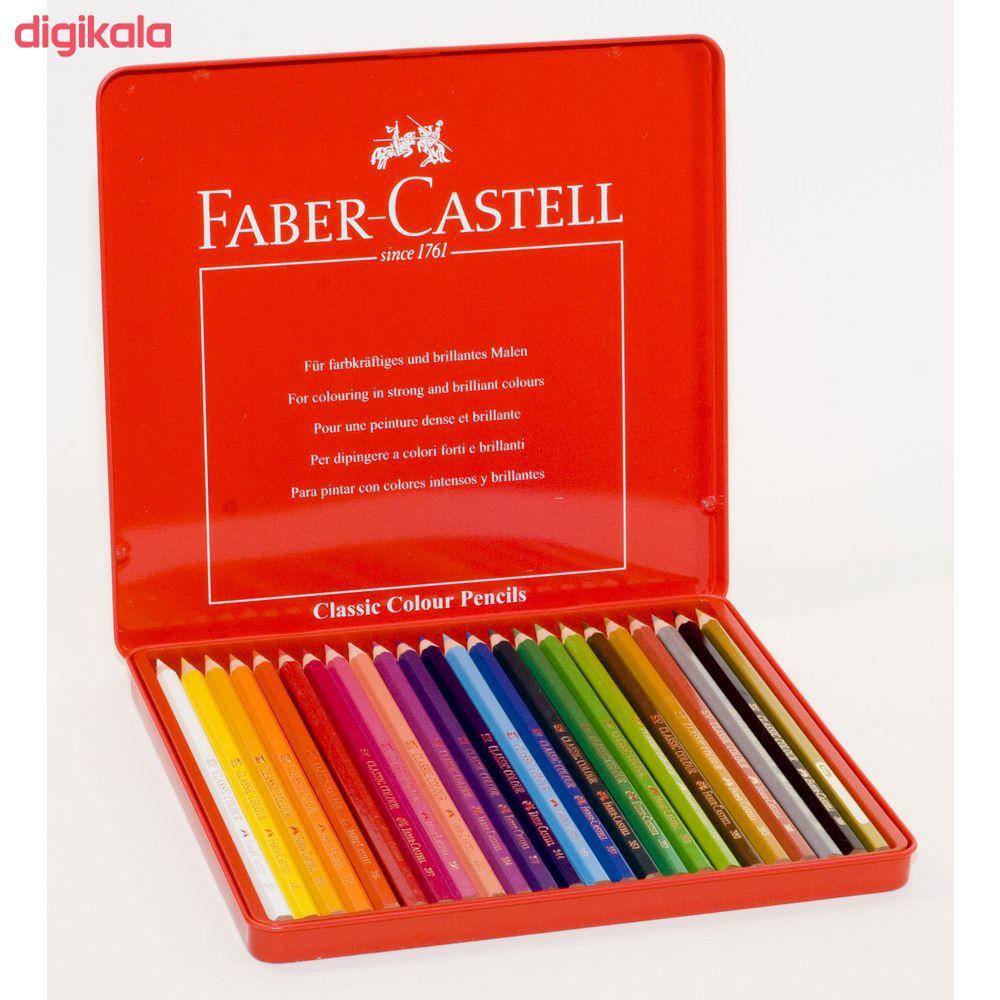 مداد رنگی 24 رنگ فابر-کاستل مدل Classic main 1 9