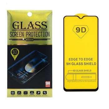 محافظ صفحه نمایش مدل 9 مناسب برای گوشی موبایل سامسونگ  GALAXY A20s