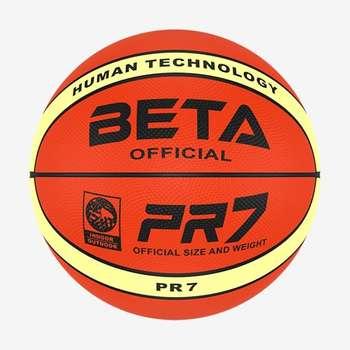 توپ بسکتبال بتا مدل PR7 سایز 7
