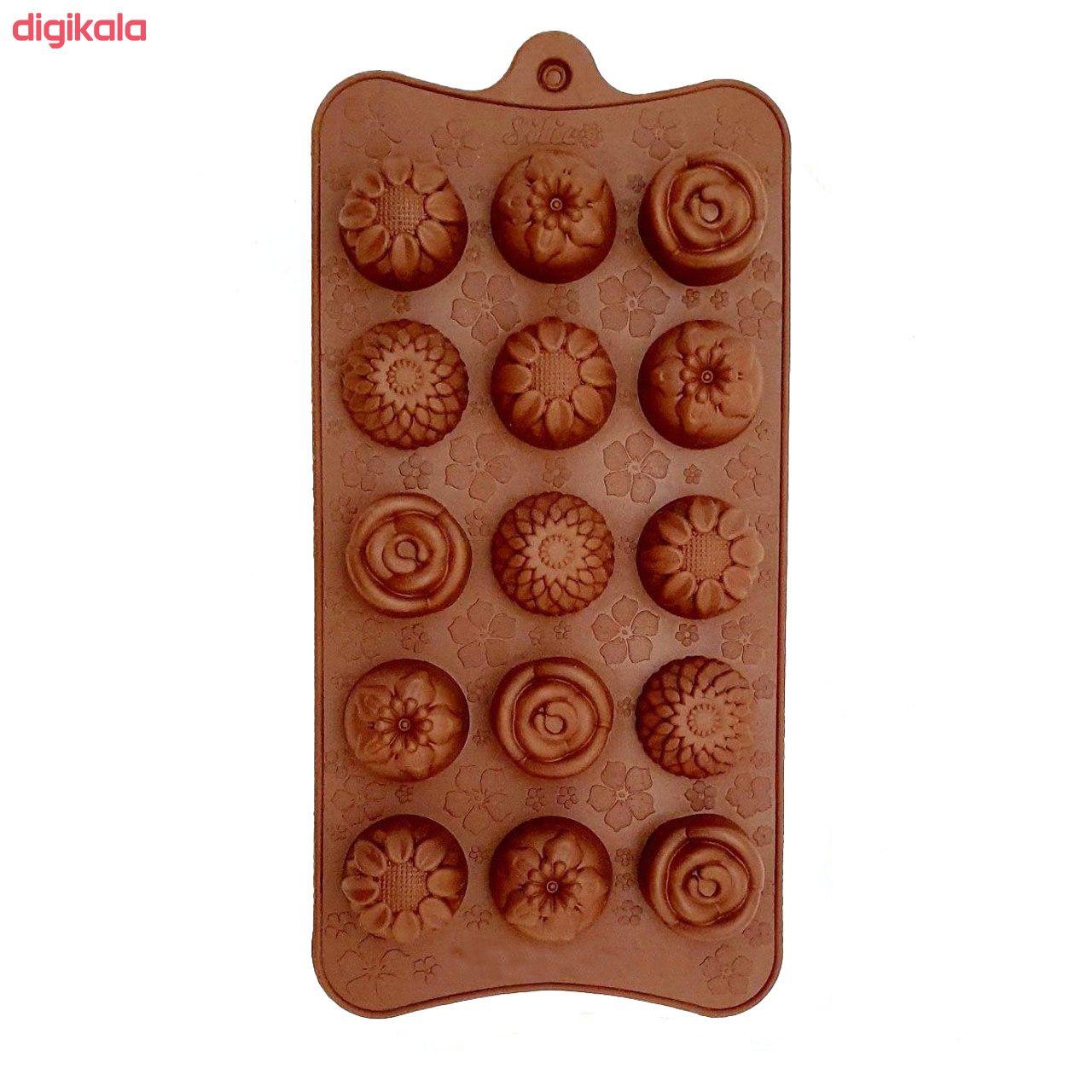 قالب شکلات کد 66 main 1 1