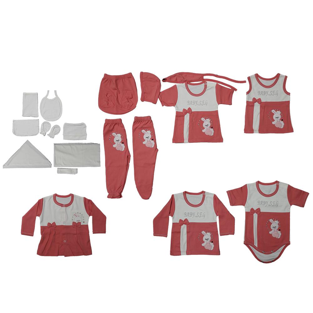 ست 19 تکه لباس نوزاد شفق کد 2531
