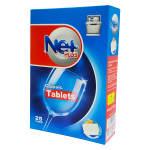 قرص ماشین ظرفشویی نت پلاس مدل N1 بسته 25 عددی  thumb