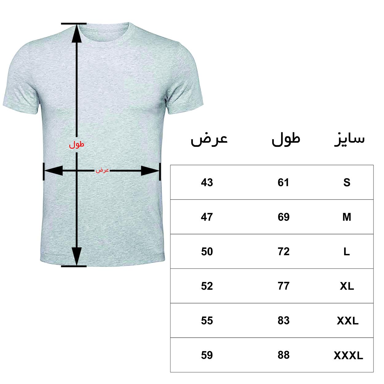 تی شرت مردانه   طرح ناسا   کد nasa3