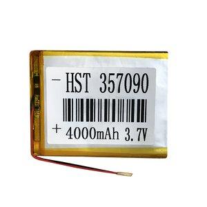 باتری لیتیوم یون مدل 357090 ظرفیت 4000 میلی آمپر ساعت