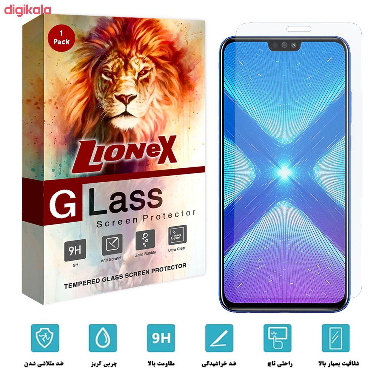 محافظ صفحه نمایش لایونکس مدل UPS مناسب برای گوشی موبایل آنر 8X main 1 2
