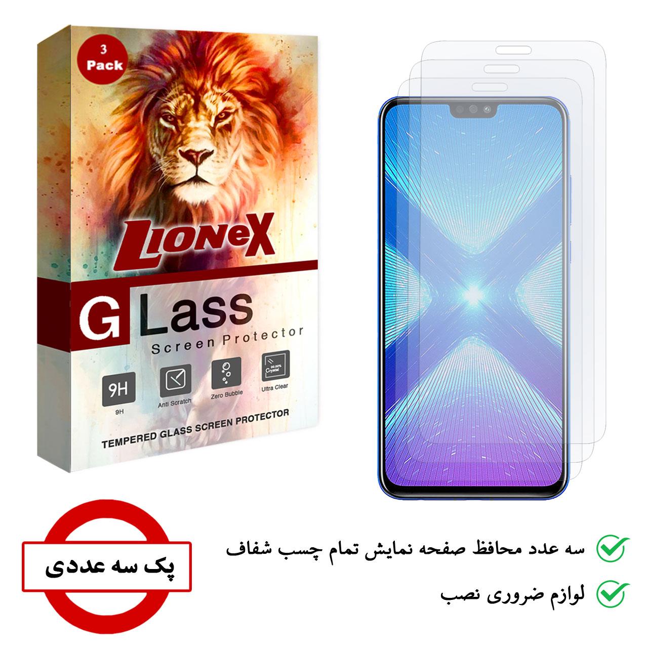 محافظ صفحه نمایش لایونکس مدل UPS مناسب برای گوشی موبایل آنر 8X بسته سه عددی main 1 1