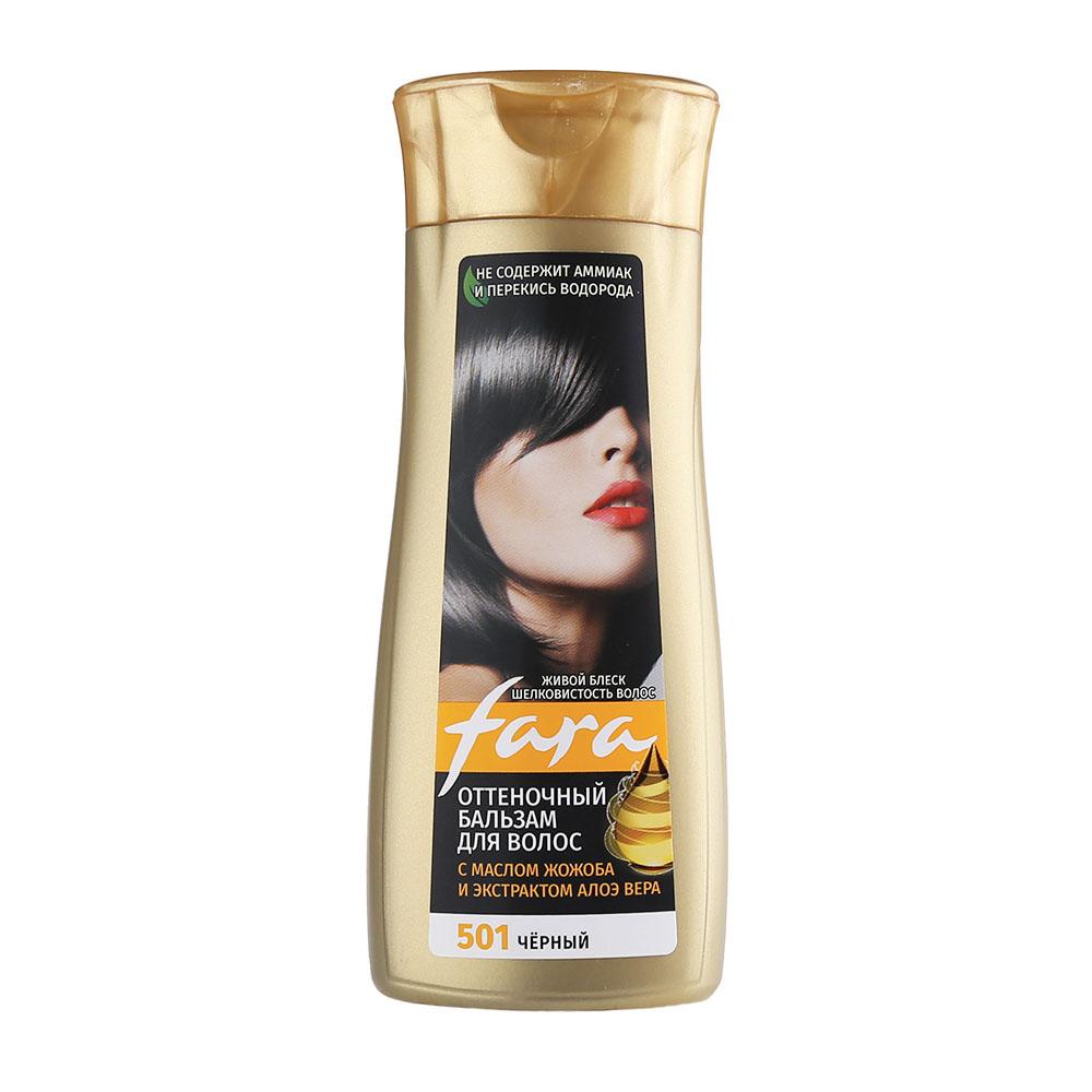 شامپو رنگ مو فارا شماره 501 حجم 135 میلی لیتر رنگ مشکی