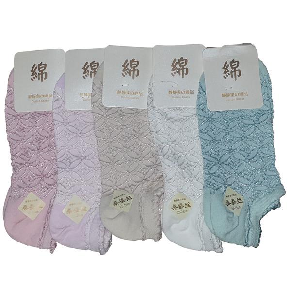 جوراب دخترانه مدل p353v مجموعه 5 عددی