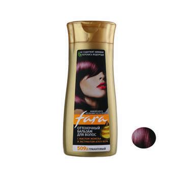 شامپو رنگ مو فارا شماره 509a حجم 135 میلی لیتر رنگ قرمز اناری