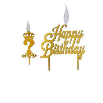 شمع تولد طرح عدد علامت سوال و happy birth day مجموعه 2 عددی