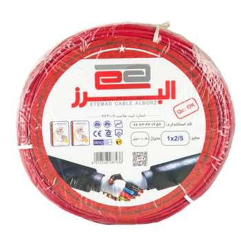 سیم برق 1 در 2.5 اعتماد کابل البرز کد A12