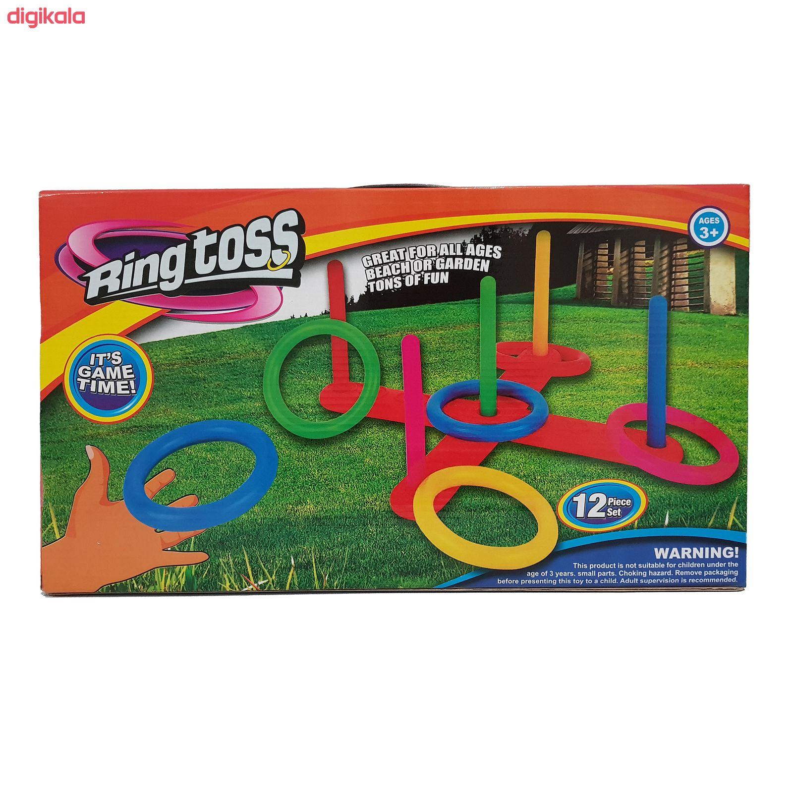 اسباب بازی حلقه پرتاب مدل 5098