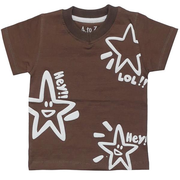 تی شرت آستین کوتاه پسرانه مدل 5056