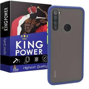 کاور کینگ پاور مدل M21 مناسب برای گوشی موبایل شیائومی Redmi Note 8T