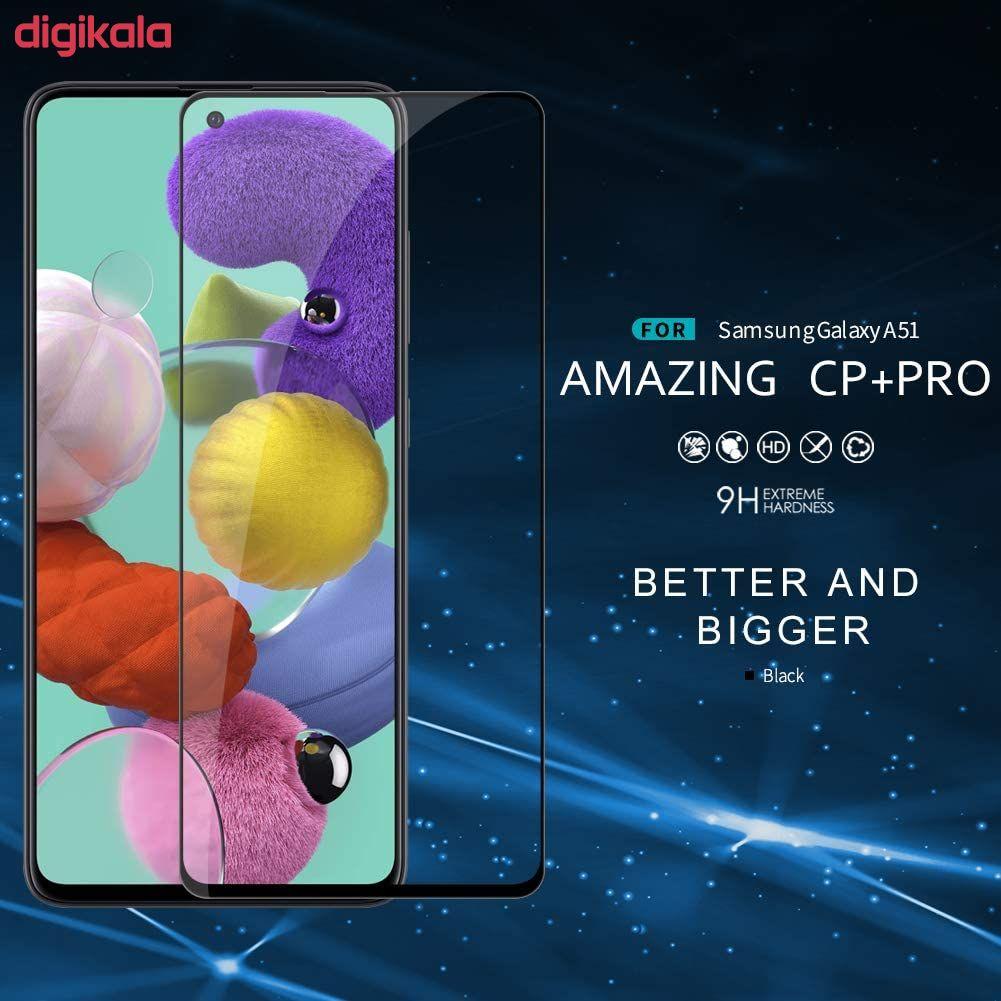 محافظ صفحه نمایش ولگا مدل CER-Powertech مناسب برای گوشی موبایل سامسونگ Galaxy A51 main 1 5