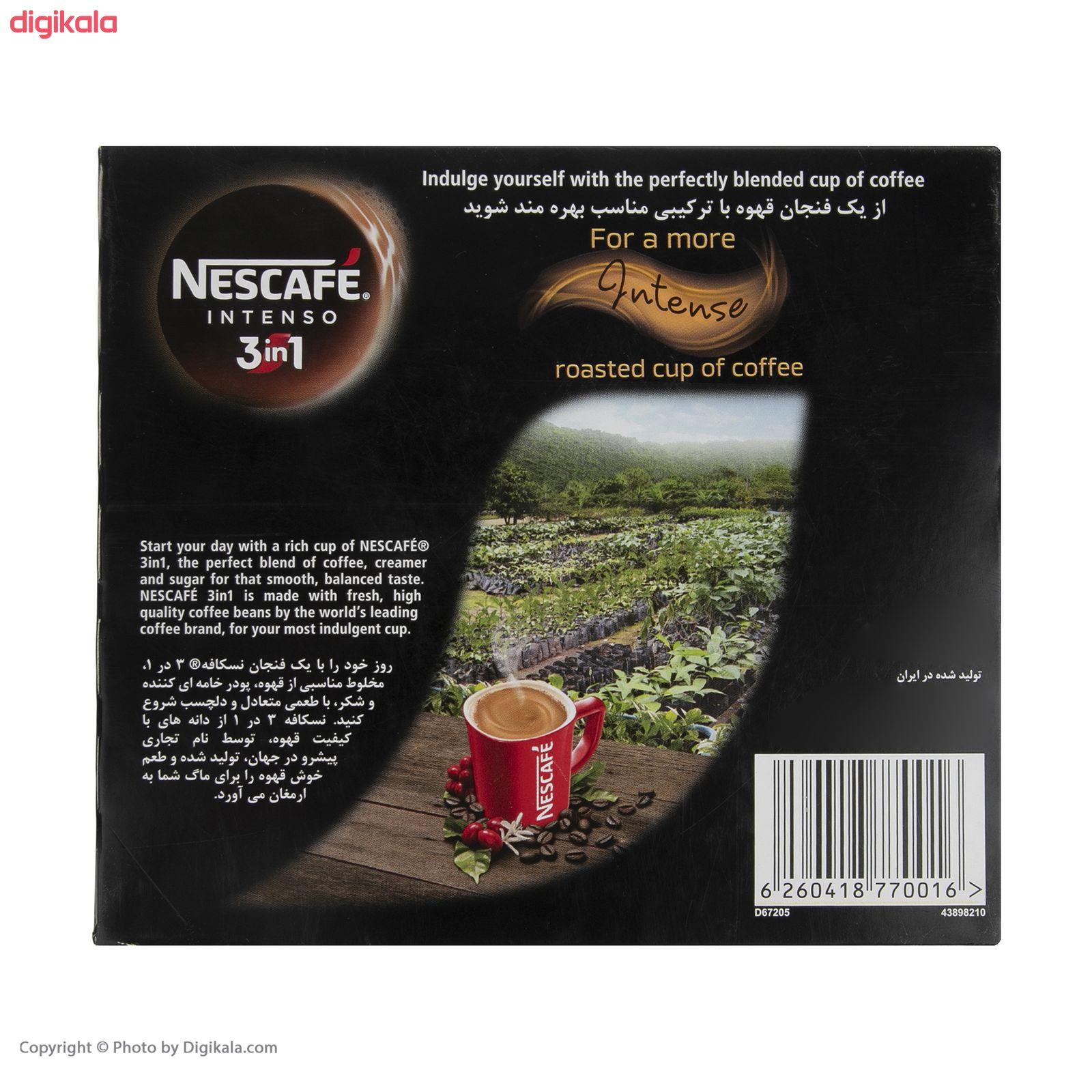 قهوه فوری نسکافه مدل 1 × 3 اینتسو بسته 20 عددی main 1 6