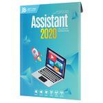 مجموعه نرم افزار Assistant 2020 نشر جی بی تیم thumb