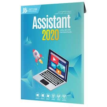 مجموعه نرم افزار Assistant 2020 نشر جی بی تیم