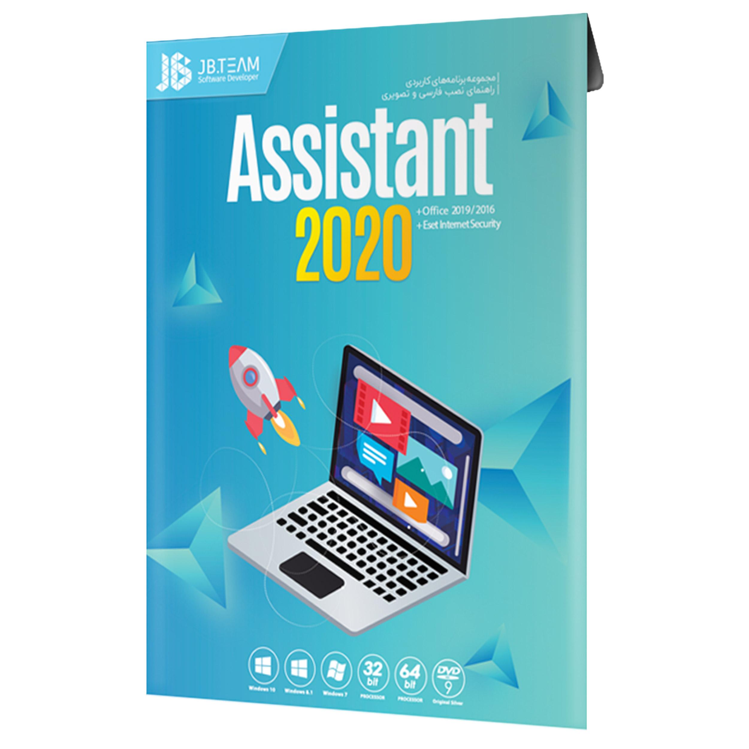 مجموعه نرم افزار Assistant 2020 نشر جی بی تیم main 1 1