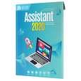 مجموعه نرم افزار Assistant 2020 نشر جی بی تیم thumb 1