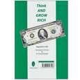 کتاب بیندیشید و ثروتمند شوید اثر ناپلئون هیل انتشارات شباهنگ thumb 1