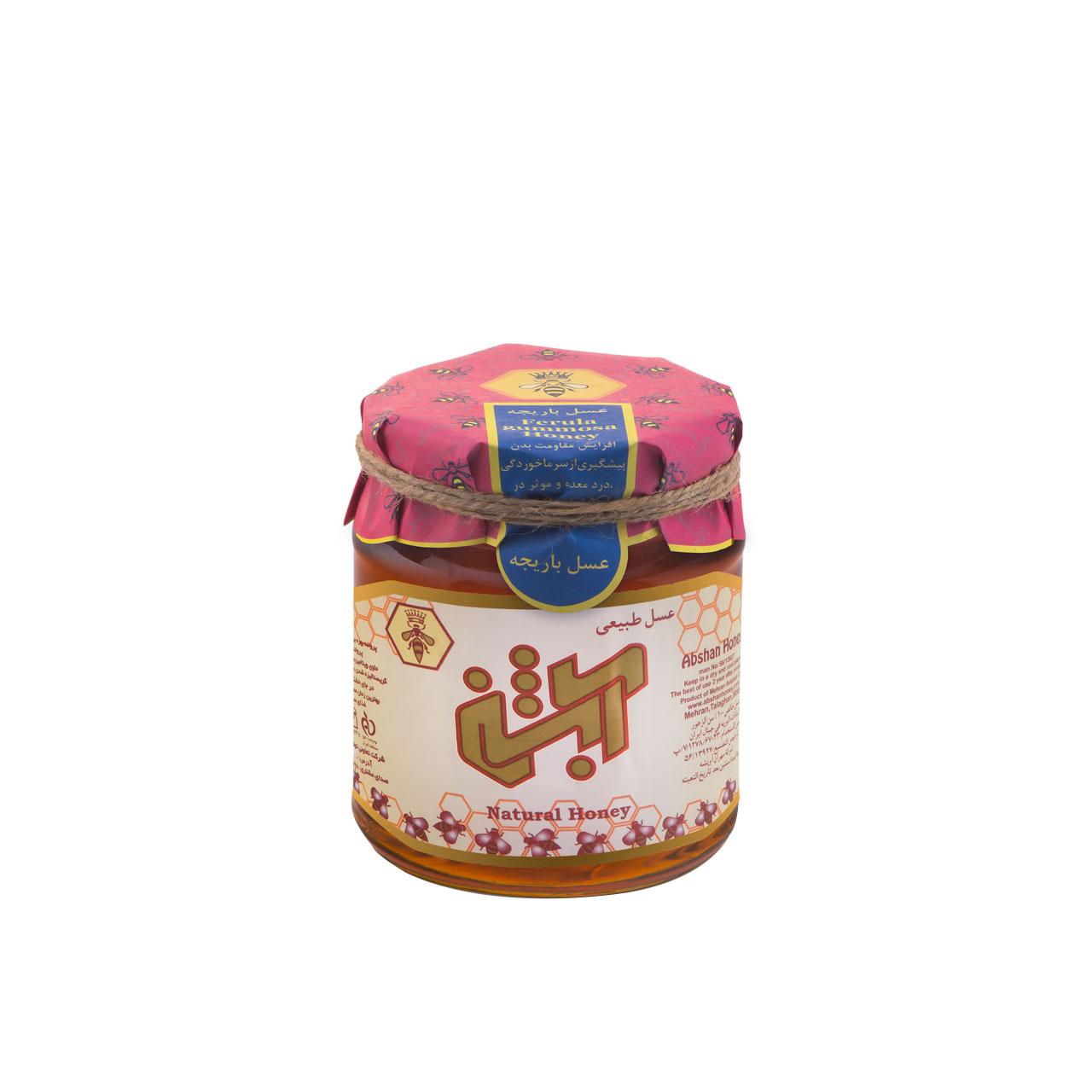 عسل باریجه آبشن - 390 گرم