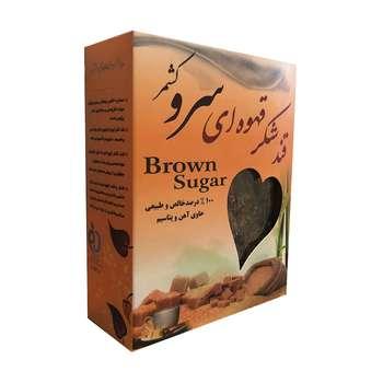 قند شکر قهوه ای سروکشمر - 600 گرم