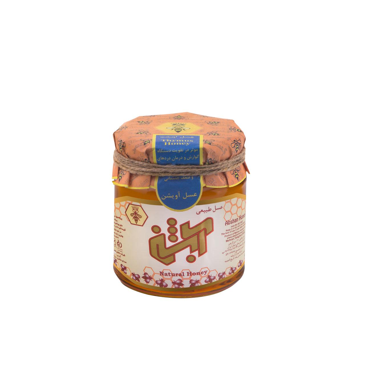 عسل آویشن آبشن - 390 گرم