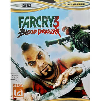 بازی FARCRY3 BLOOD DRAGUN  مخصوص PC