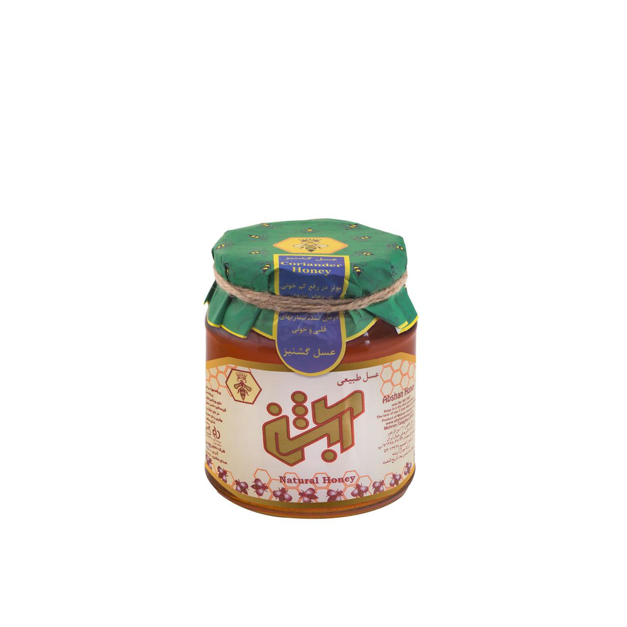 عسل گشنیز آبشن - 390 گرم