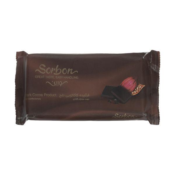 فرآورده کاکائویی تلخ سوربن - 250 گرم