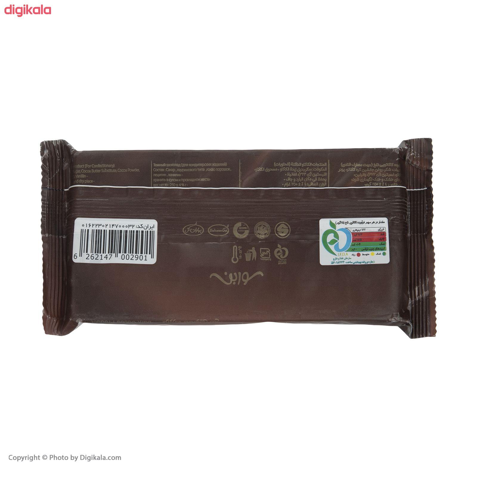 فرآورده کاکائویی تلخ سوربن - 250 گرم  main 1 2