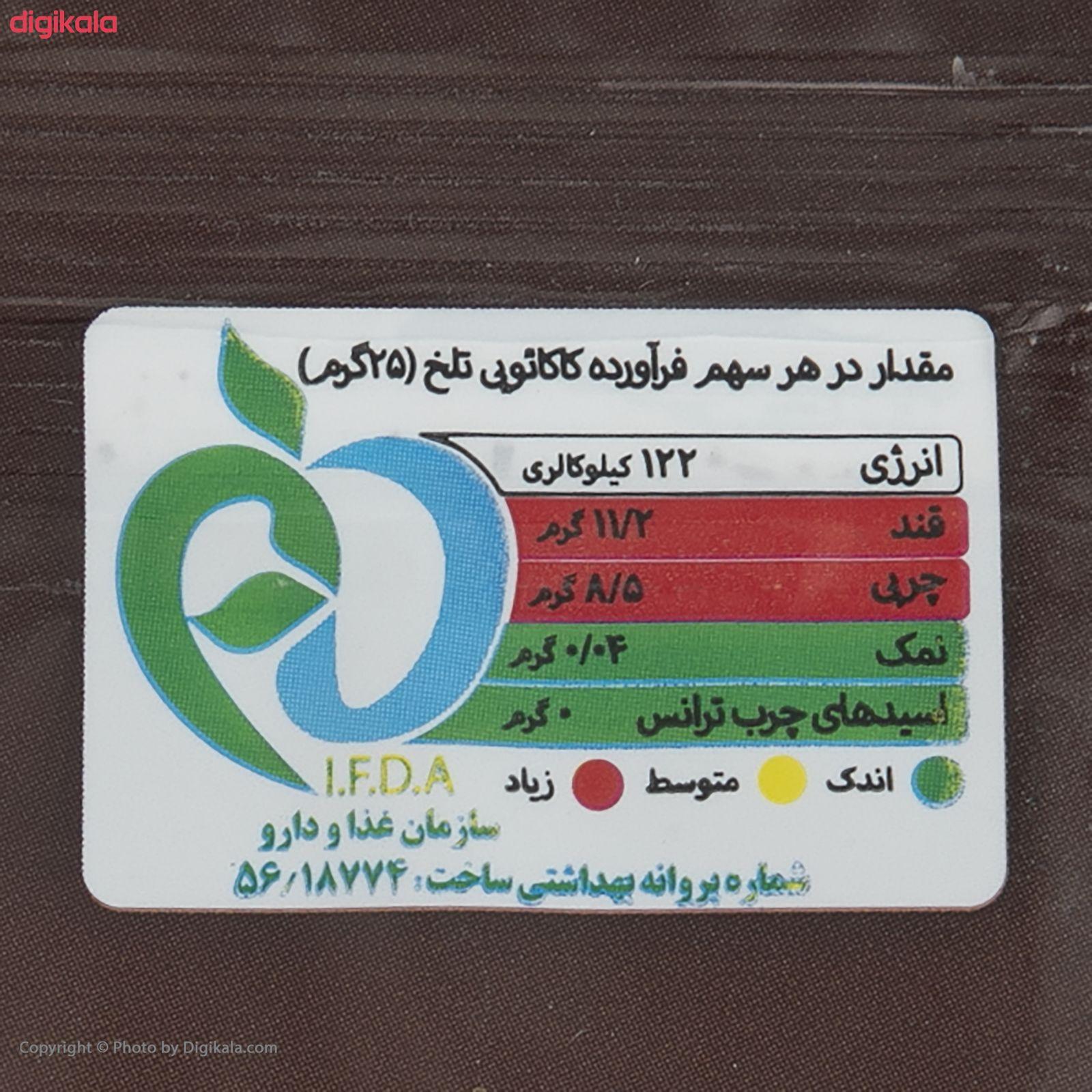 فرآورده کاکائویی تلخ سوربن - 250 گرم  main 1 5