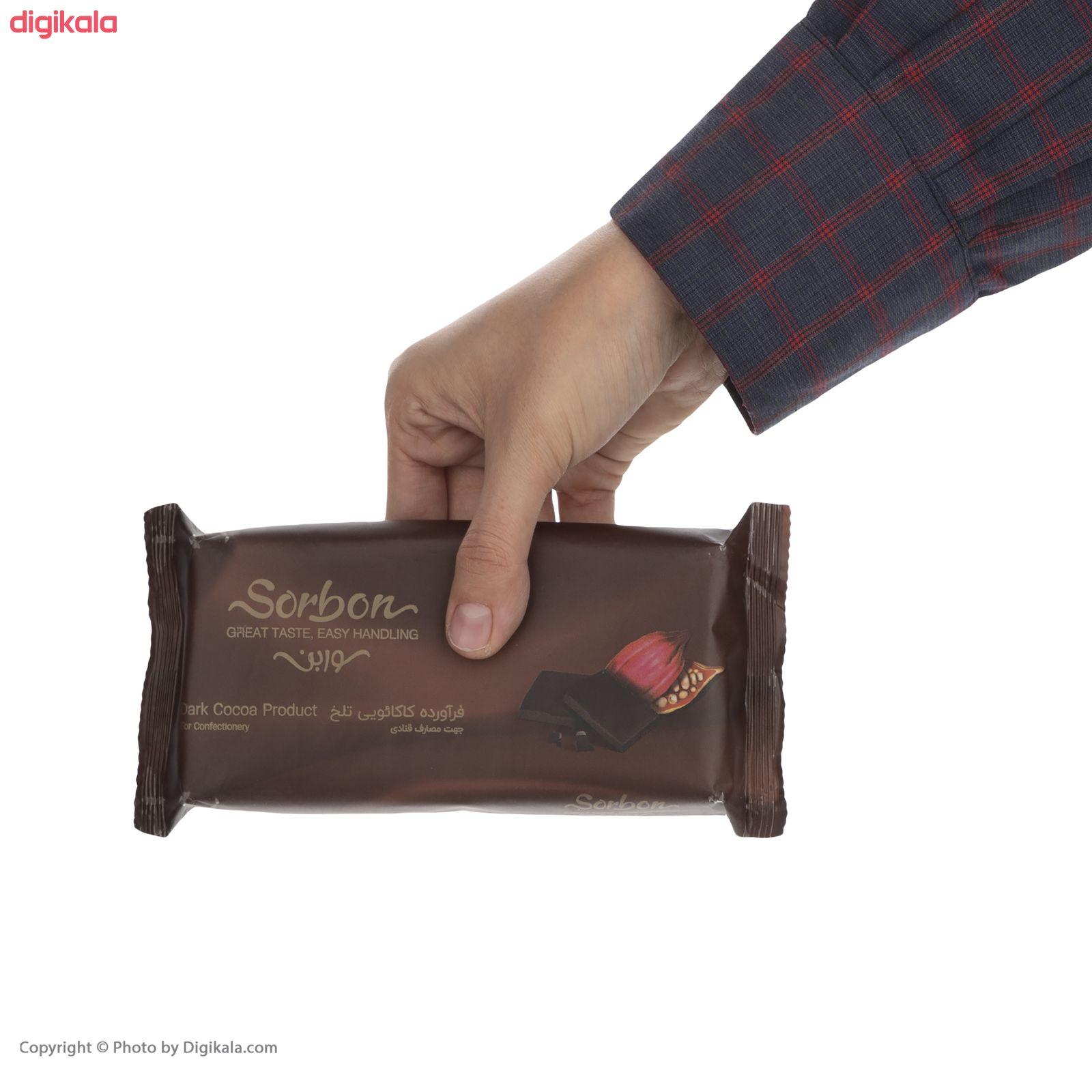 فرآورده کاکائویی تلخ سوربن - 250 گرم  main 1 4